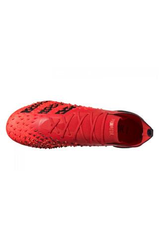 Adidas kopačke PREDATOR FREAK.1 SG