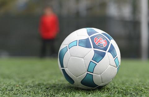Razlika između Training lopte i Match lopte